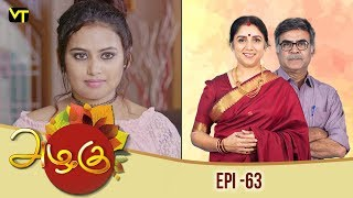 Azhagu - அழகு | Tamil Serial | Full HD | Episode 63 | Revathy | Sun TV | Vision Time
