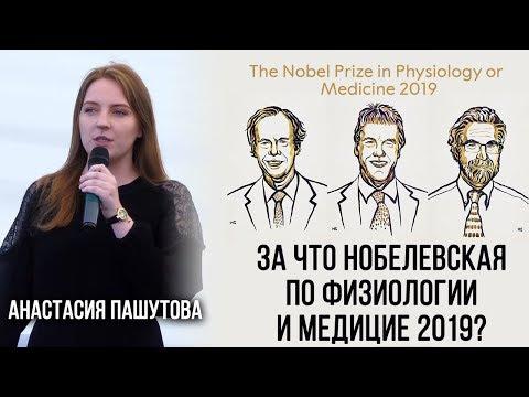 Анастасия Пашутова. За