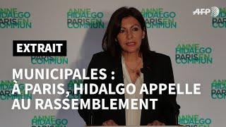 Municipales à Paris: Anne Hidalgo Appelle Au Rassemblement Pour Le Second Tour   Afp Extrait