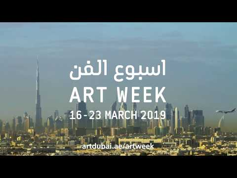 Art Week 2019 Teaser