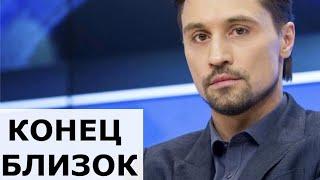 Дмитрий Билан попал в больницу с тяжелым заболеванием...Последние новости...