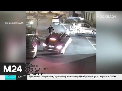 Появились кадры с места аварии, которую устроил футболист сборной России Алексей Смертин - Москва 24