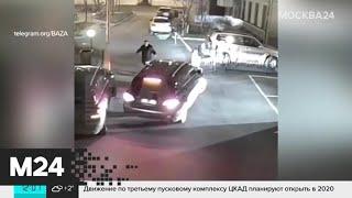 Появились кадры с места аварии которую устроил футболист сборной России Алексей Смертин Москва 24