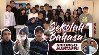 1 Hari Sekolah Bahasa Jepang (Nihongo Gakkou) | Life in Japan 1