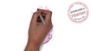 Как научиться рисовать русалку поэтапно   Как нарисовать красивую русалку(как нарисовать русалку, как нарисовать русалку поэтапно, как нарисовать русалку карандашом, как нарисовать..., 2014-07-30T06:51:57.000Z)