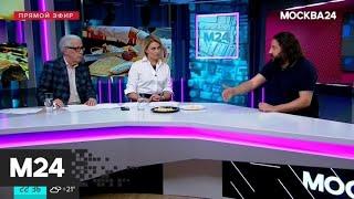 """Смотреть видео """"Вечер"""": как перестроить бизнес в сторону импортозамещения - Москва 24 онлайн"""