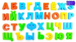 Алфавит для детей повторяем буквы|Русский алфавит|Учим буквы русского алфавита|Учим Алфавит АБВГД