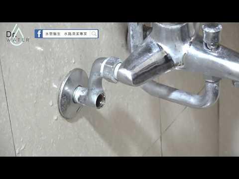 「如何簡單的檢查家中熱水不足, 甚至無法點燃熱水器的原因」