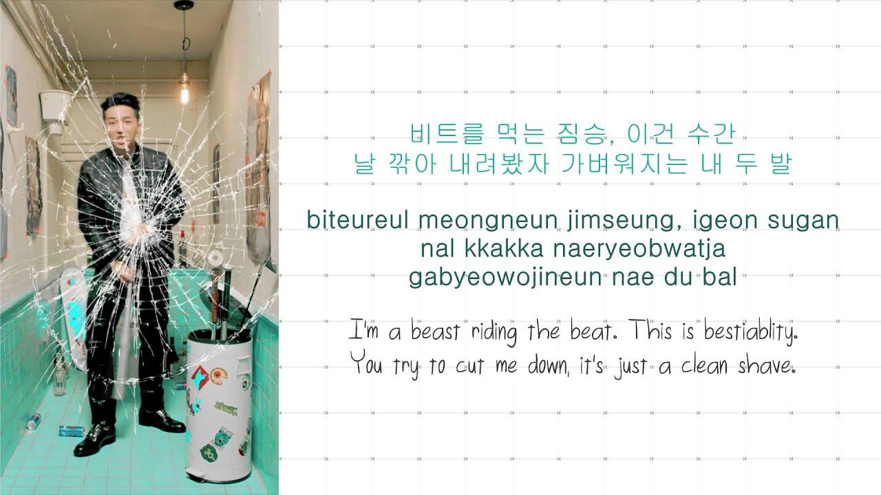 Tablo Born Hater