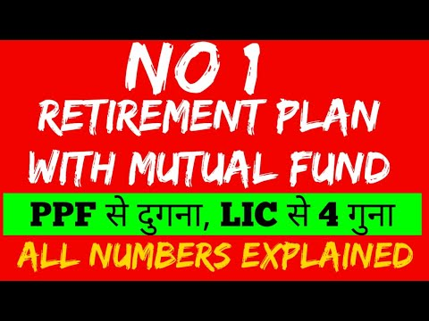 Mutual Funds Retirement Plan and Wealth Creation - Create Crores by 5000 Rs SIP- Watch Full Video