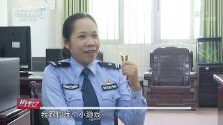 《热线12》 20191210| CCTV社会与法