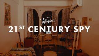 LUST - 21st Century Spy (Official Music Video)