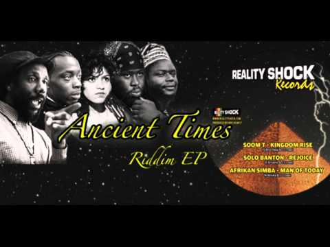 "Ancient Times 12"" Promo - Reality Shock Records 2012"