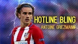 Antoine Griezmann 17/18 | Skills & Goals | 1080p