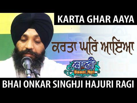 Karta-Ghar-Ayya-Bhai-Onkar-Singh-Ji-Sri-Harmandir-Sahib-Subash-Nagar