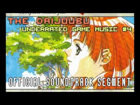 Underrated Game Music - Dragon Knight 4 (OFFICIAL SOUNDTRACK)