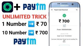 Download lagu 1 Number 70 10 Number 700 Paytm Cash UNLIMITED TRICK WORKING MP3