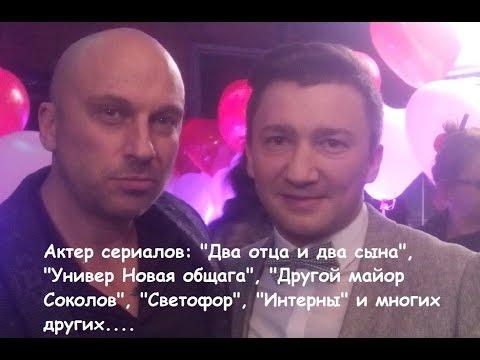 Актёры и роли сериала Универ. Новая общага