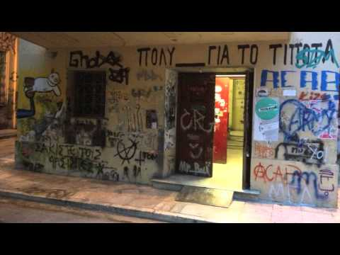 University of Athens occupied