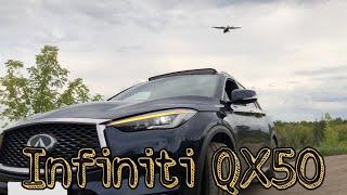 Infiniti QX50.  Инфинити QX50.  Автообзор.  Тест-драйв.