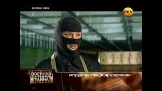 Военная тайна - 28.05.2012 (145 выпуск)