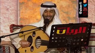 مطرف المطرف - المعنى يقول - الحان خالد الشيخ