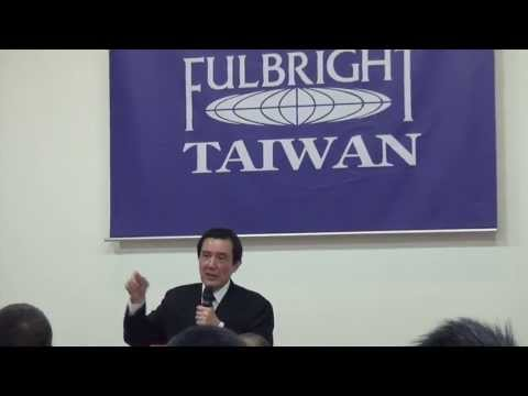 Remarks by President Ma Ying-jeou at 2013 Fulbright Research Workshop