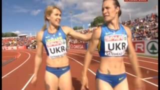 Анонс чемпіонату України з легкої атлетики у приміщенні 2016