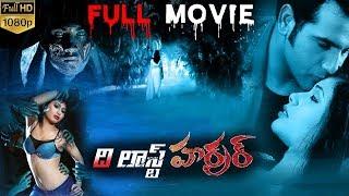 The Last Horror Telugu Full Movie | Pankaj Berry, Mushtaq Khan, Adi Irani | 2018 Horror & Thriller