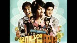 Super Junior - Wonder Boy
