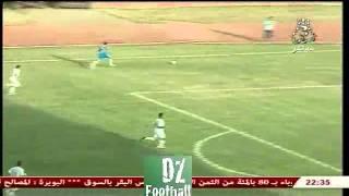 مولودية سعيدة 3-0 إتحاد الحجوط - الرابطة المحترفة الجزائرية الثانية (الجولة 1)