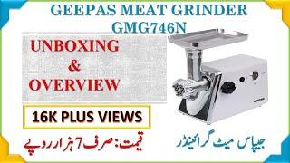 Geepas Meat Grinder Unboxing - GMG746N URDU / HINDI