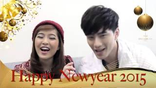 กวาง อาริศา & บี้ KPN   พรปีใหม่