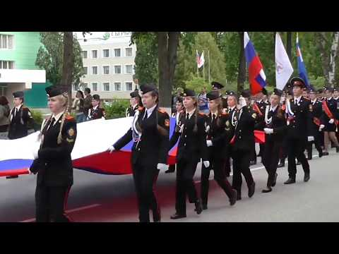 День России в Йошкар-Оле