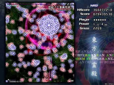Touhou 11: Subterranean Animism Hard 1cc (Reimu A)