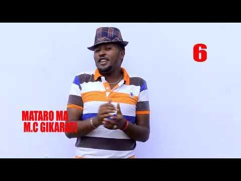 Gikarati - Date ya Mbere