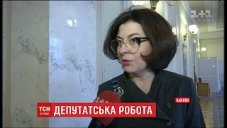 Депутатські будні  що встигли зробили нардепи за чотири робочі дні в січні