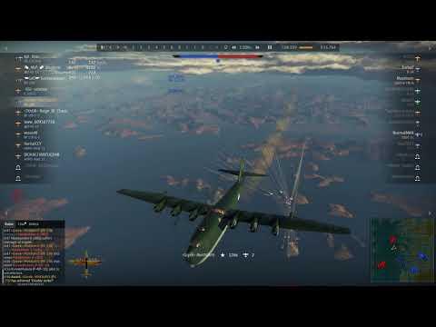 BV 238 Gunners