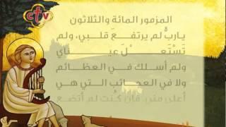 صـلاة النـــوم ج1