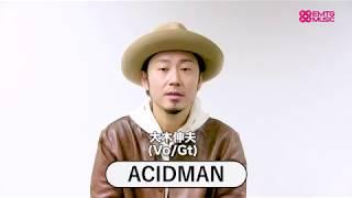 EMTG MUSIC にてACIDMANのインタビュー&コメント動画を公開! http://m...