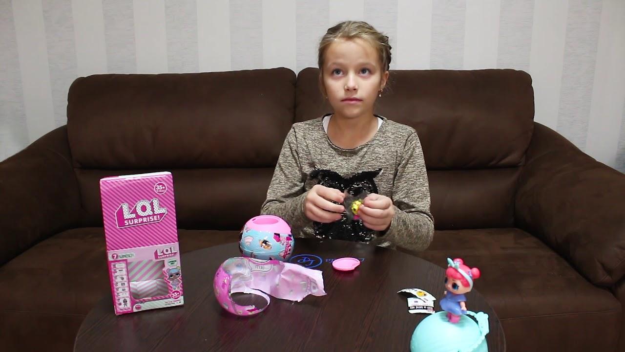 Кукла LOL сюрприз Обзор Куклы L.O.L. Surprise Ball Toys Baby от .
