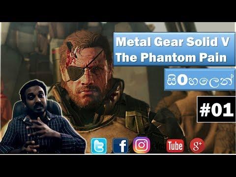 Metal Gear Solid V: The Phantom Pain: SINHALA GAMEPLAY- EPI 01 JONtY-SL Gaming