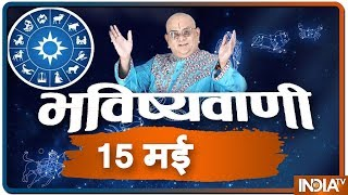 Today's Horoscope, Daily Astrology, Zodiac Sign for Wednesday, May 15, 2019