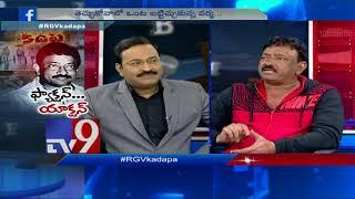 Big News Big Debate || RGV's 'Kadapa' web series raises eyebrows - Rajinikanth TV9