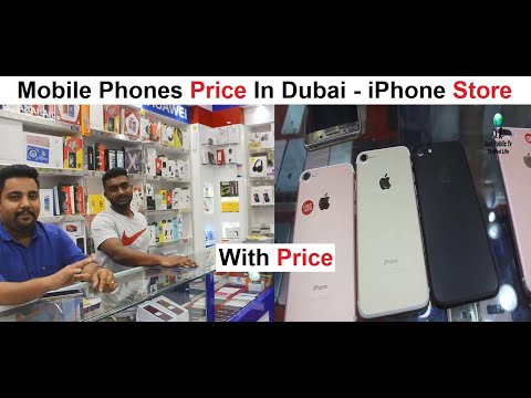 Mobile Phones Price In Dubai - Samsung iPhone Mobile Phones Store in UAE