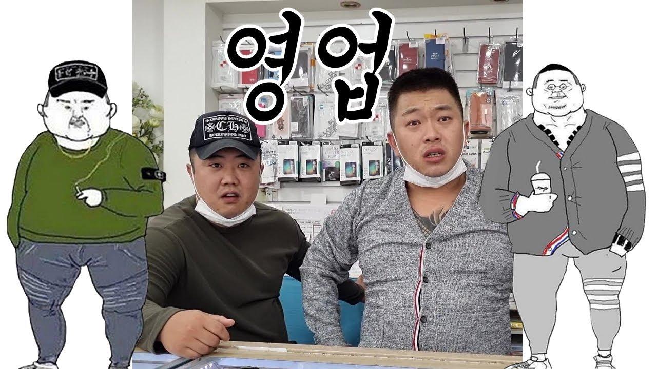 """""""문신돼지국밥육수충"""" 영업"""