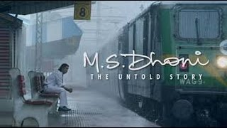 MS DHONI  THE UNTOLD STORY THEME MUSIC