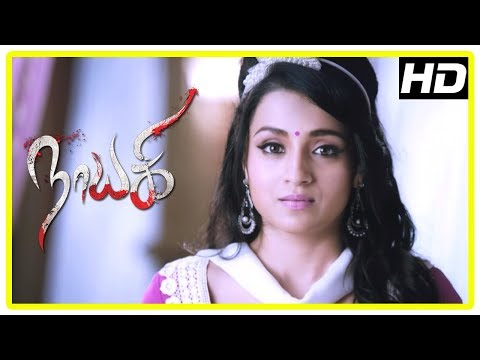 Nayaki Tamil Movie Scenes | Ganesh, Trisha...