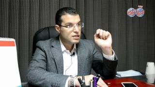 أخبار اليوم | الدكتور محمد سرحان يكشف عن مضاعفات عمليات تكميم المعدة