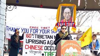 TIBET ASSOCIATION OF SANTA FE 2019 60th COMMEMORATION OF TIBETAN NATIONAL UPRISING Clip 4